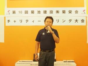 有限会社ウエノ建築測量 上野社長(菊栄会・会計)